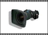 used Canon HA16x6.3 BERM for sale