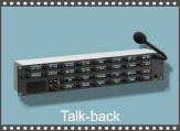 used talk back for sale